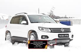 tiguan volkswagen 2015 зимняя заглушка решетки переднего бампера track u0026 field для
