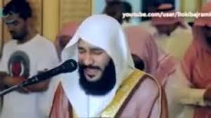 download mp3 qiroat lyrics misir prizidentini qiroat qilishligi