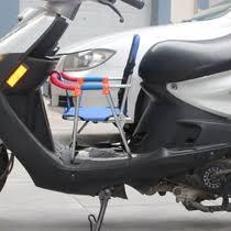 siège moto bébé siège pour enfant du meilleur taobao français yoycart com
