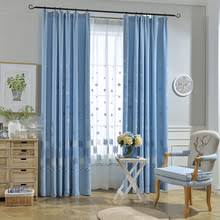 Blackout Curtains White Compare Prices On White Blackout Curtain Online Shopping Buy Low