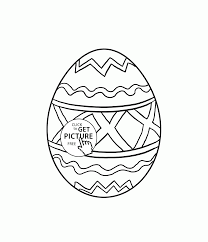 easter egg pattern holiday coloring page for kids coloring pages