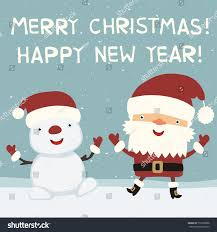 merry happy new year stock vector 750768988