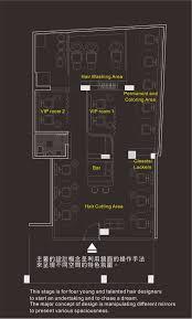 floor plan of a salon gallery of prim4 hair salon yoma design 22