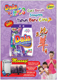 Sabun Daia daia laundry detergent 皓 gentle supreme sdn bhd