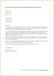 Cover Letter For Customer Service Representative Free Sample by Resume Boston Bartending Ri Customer Service Experience
