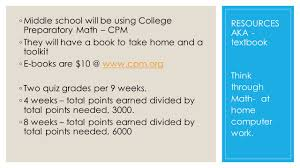 6 th grade math curriculum 6 th and 7 th grade texas essential