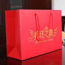china candy gift bag china candy gift bag shopping guide at