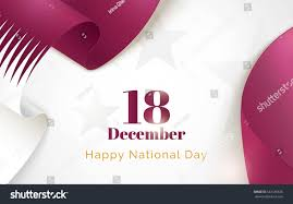 18 december qatar national day background stock vector 522126826