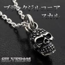 silver skull chain necklace images Shinjuku gin no kura rakuten global market black zirconia skull jpg