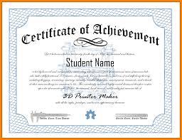 certificates of achievement templates free balance sheet blank