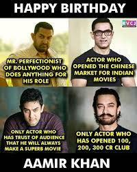 Aamir Khan Memes - aamir khan fan world home facebook