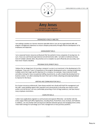 resume skills and abilities retail exles of cover office manager admin modern 6 management skills for resumes resume