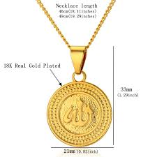 necklace with pendant length images Islam allah pendant necklace men gold color vintage allah jewelry jpg