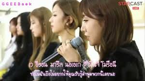 karaoke thaisub live apink secret youtube