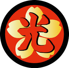 hikari taiko taiko groups discover nikkei
