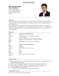 format for resume for cv resume sle pdf yralaska
