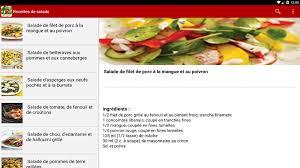 recett de cuisine recettes de salade แอปพล เคช น android ใน play