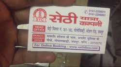 business cards manufacturers suppliers u0026 dealers in ahmedabad