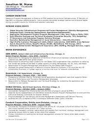 Sample Of Objective In Resume In General Common Resume Objectives Resume Cv Cover Letter