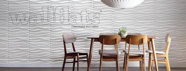 3d Wall Panels India Inhabit 3d Wall Panels Wood Wall Planks Concrete 3d Tiles
