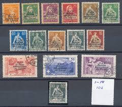 bureau international du travail switzerland 1923 1944 bureau international du travail michel 1x
