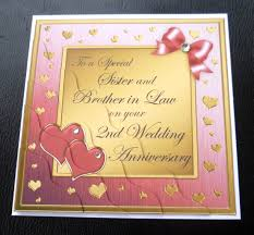 Anniversary Wishes Wedding Sms Happy Anniversary Messages Amp Sms For Marriage Always Wish Wedding Wishes For Sister Wedding Ideas