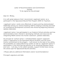 recommendation letter for your boss best template collection