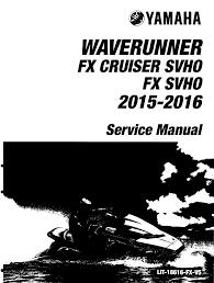 15 svho service manual