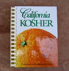 kosher cookbook california kosher cookbook vintage cookbooks by epicureanbookcase