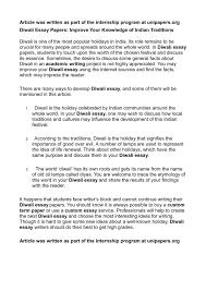 essay writing deepavali festival write genealogy essay