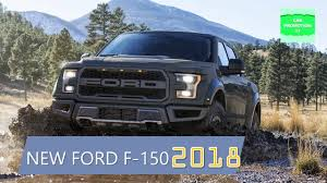 Ford Diesel Truck Performance - 2018 ford f 150 new performance diesel coming youtube