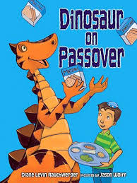 passover books parents parenting news advice for and dads