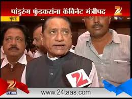 Maharashtra Cabinet Ministers Mumbai Pandurang Fundkar Get Cabinet Minister Post Youtube