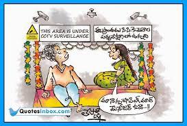 Wedding Quotes Malayalam April 2015 Quotesinbox Com Telugu Love Quotes Famous