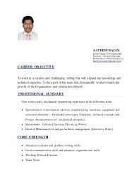 resume sles for engineering students freshers zee yuva latest templates for engineers freshers zee yuva serial 28 images