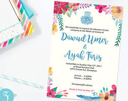 muslim wedding invitation nikah wedding invitation muslim wedding invitation nikkah