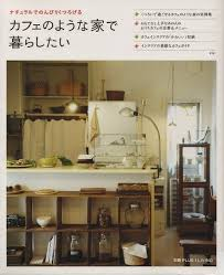 Japanese Kitchens 132 Best Jpn Images On Pinterest Architecture Home And Japanese