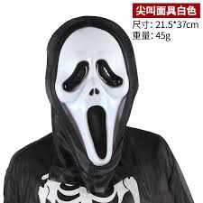 horror mask halloween skull scream zombie ghost demon pvc for