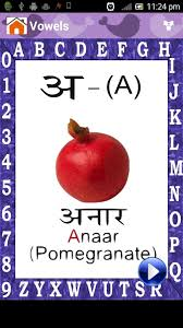 hindi alphabets u0026 words book android apps on google play