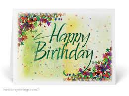 birthday greeting cards happy birthday greeting card 38003 custom invitations and