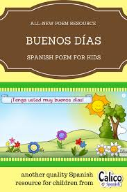 buenos días a lovely simple greetings poem for your early