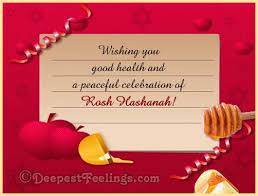 happy rosh hashanah greeting cards deepestfeelings
