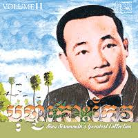 biography of famous person in cambodia sinn sisamouth