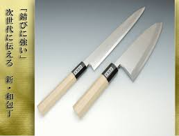 japanese kitchen knives set hochosemmontensakaiya rakuten global market sakai cutlery