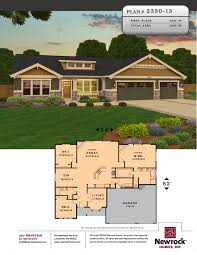 Express Homes Floor Plans by Newrock Homes Plan 2330 13 Newrock Homes