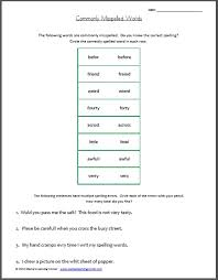 23 best homeschool spelling u0026 vocabulary images on pinterest