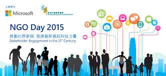 century 21 si e social ngo day 2015 sie fund