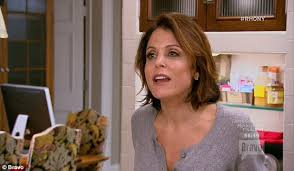 Attack mode  Bethenny accused costar LuAnn of being a hypocrite  a slut and a Daily Mail