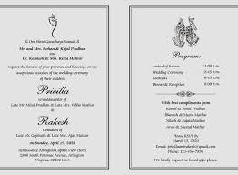 wedding invitation phrases 34 design wedding invitation phrases popular garcinia cambogia home