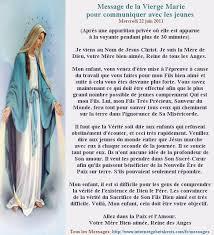 robe de la mã re du mariã l appel de jésus à l humanité ce contient les archives des
